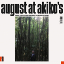 OST - August At Akiko's (RSD2019)