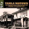 VA - Tamla Motown Singles Collection Vol 1 (1959-1961) 4CD